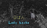 20041115-041114_09.jpg