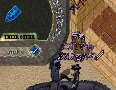 20041115-041114_14.jpg