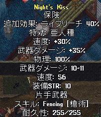 20041115-041114_16.jpg