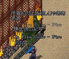 20041115-041114_17.jpg