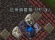 20041117-041116_01.jpg