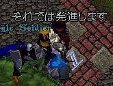 20041117-041116_02.jpg