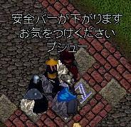 20041117-041116_03.jpg
