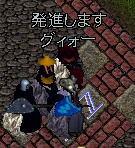 20041117-041116_04.jpg