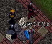 20041117-041116_07.jpg