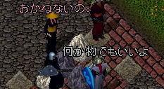 20041117-041116_08.jpg