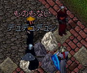 20041117-041116_09.jpg