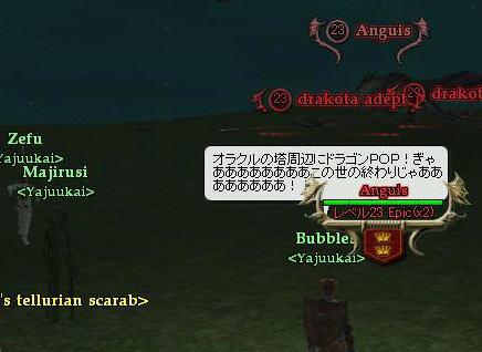 20050912-050911_02.jpg