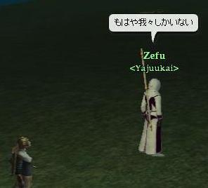 20050913-050911_03.jpg