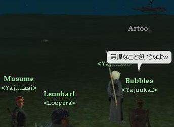 20050913-050911_05.jpg