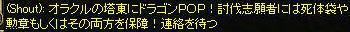 20050913-050911_06.jpg
