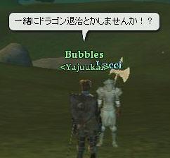 20050913-050911_08.jpg