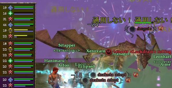 20050913-050911_12.jpg