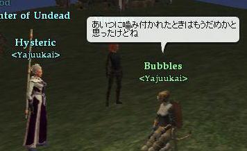 20050913-050911_17.jpg