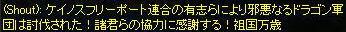 20050913-050911_19.jpg