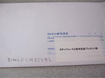 20060204-060203_01.jpg