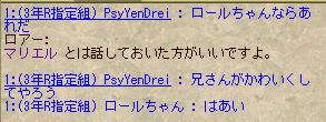 20060217-060217_02.jpg