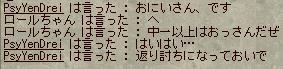 20060217-060217_09.jpg