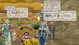 20060219-060219_11.jpg