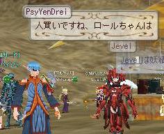 20060219-060219_12.jpg
