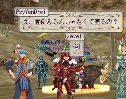 20060219-060219_18.jpg