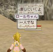 20060306-060305_22.jpg