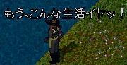 20060603-040808_13.jpg