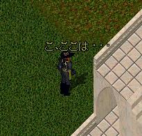 20060615-060615_06.jpg