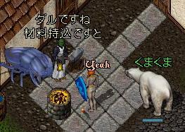 20060615-060615_16.jpg