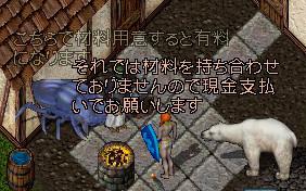 20060615-060615_18.jpg