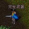 20060615-060615_24.jpg