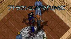 20060615-060615_28.jpg
