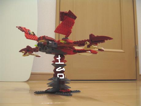 20060711-060710_08_dragon.jpg
