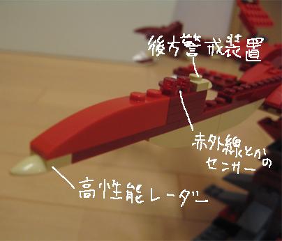 20060711-060710_11_dragon.jpg