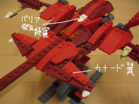 20060711-060710_12_dragon.jpg