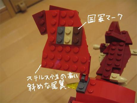 20060711-060710_14_dragon.jpg
