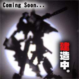 20061116-061116_02_robot.jpg