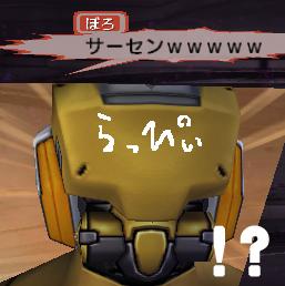 20061129-061128_07.jpg