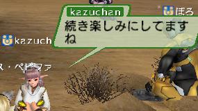 20061202-061202_11.jpg
