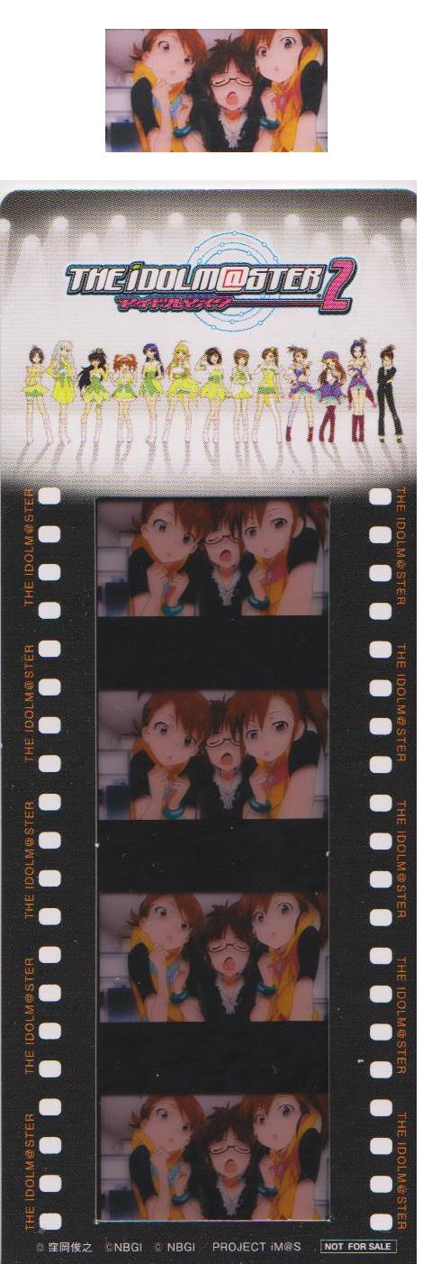 20111028-film.jpg